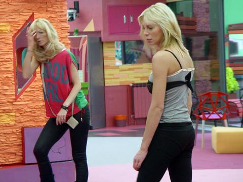 Ivana Škorić i Sani Armani, aerobik
