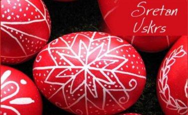 Srećan Uskrs! Hristos Vaskrse!