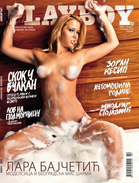 Lara Bajčetić, Playboy naslovna strana
