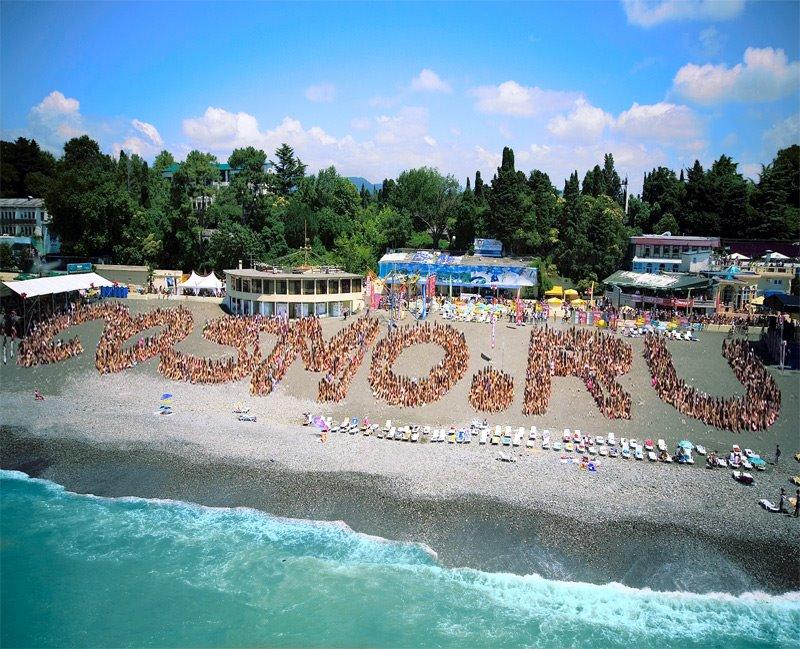 Cosmopolitan - ruski rekord