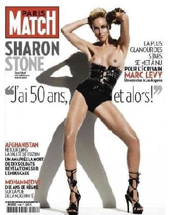 "Šeron Stoun u toplesu za francuski časopis ""Paris Match"""