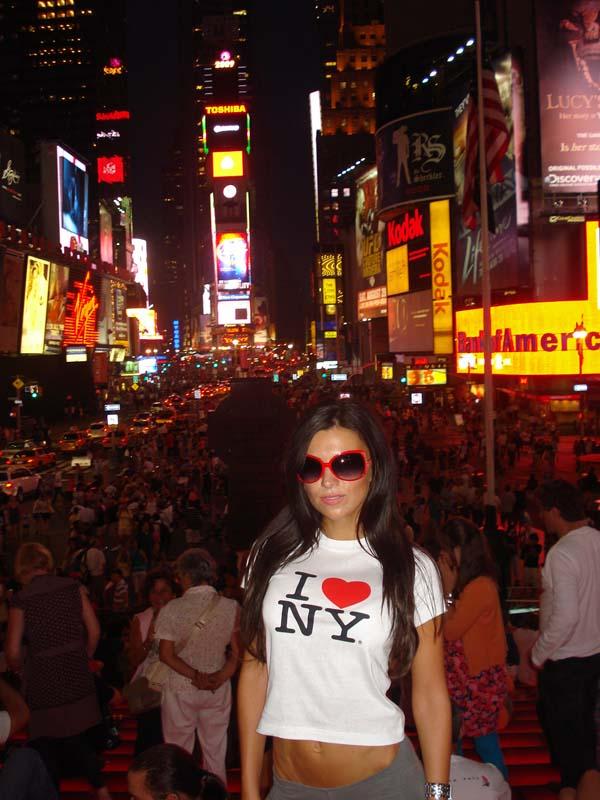 Stanija Dobrojević u Njujorku