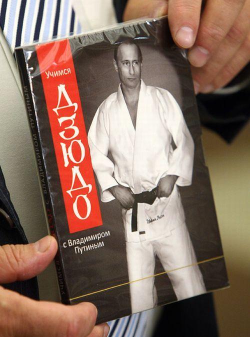 Vladimir Putin na omotu cd-a za džudo