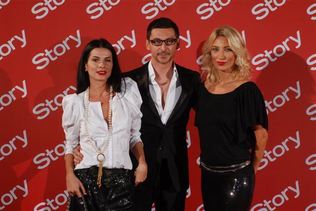 Aleksandra Kajganić, Boško Jakovljević i Ana Stanić - Story parti