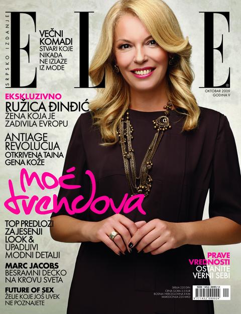 """Ružica Đinđić na naslovnoj strani časopisa """"Elle"""""""