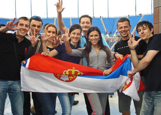 Navijači Srbije na US Openu 2009, na čelu sa Stanijom Dobrojević