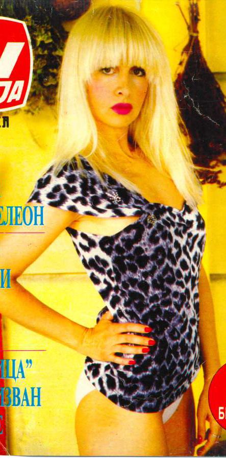 Jelena Tinska - usne sa 33 godine