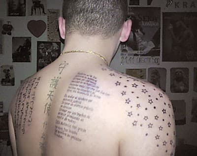 Seka Aleksić i njen najveći obožavalac: identične tetovaže!