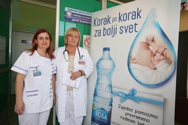 Klinicki centar Kragujevac