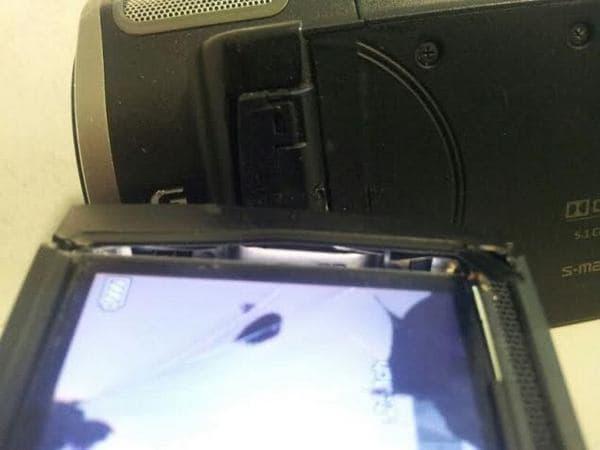 Polomljena kamera