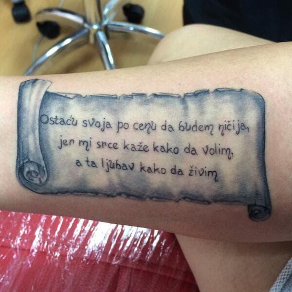 pogodi ko je tetovaza