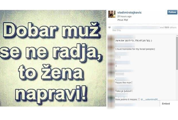 rajic-bojana-fb