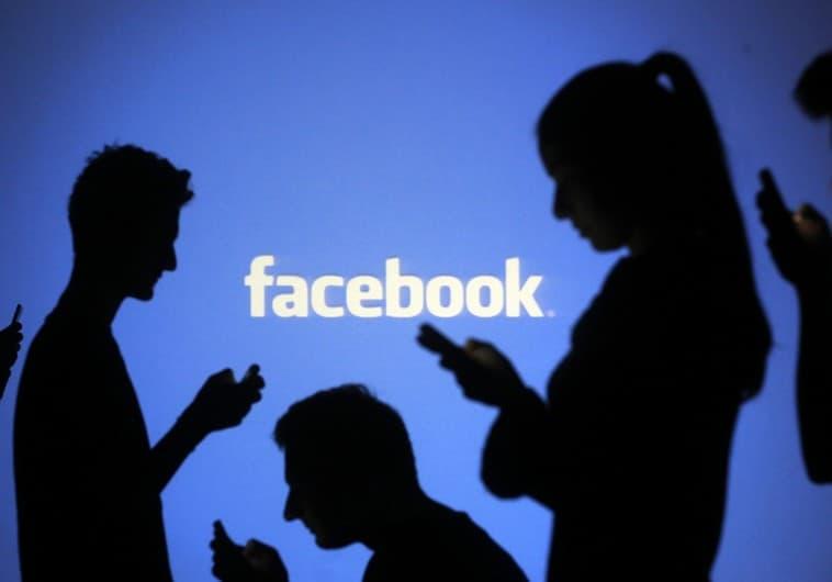 Kako će nam izgledati dan bez Facebooka i Instagrama? (foto: Reuters/Dado Ruvić)