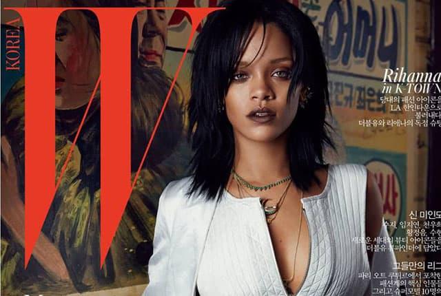 Da li se vama sviđa ovakva Rihanna? (foto: Facebook)