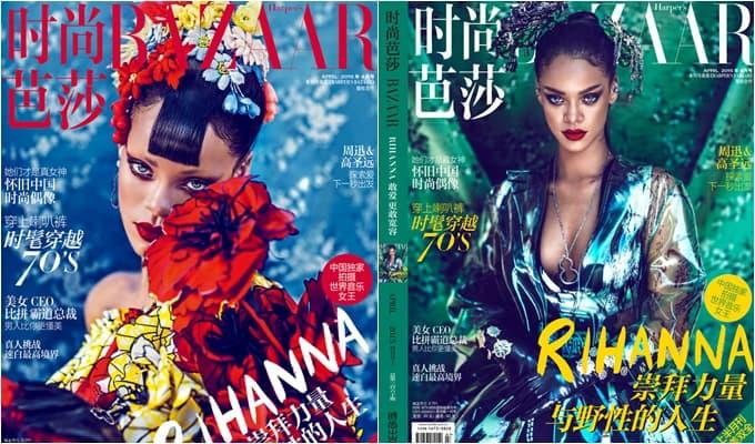 RiRi na dve naslovne strane (foto: Harper's Bazaar)
