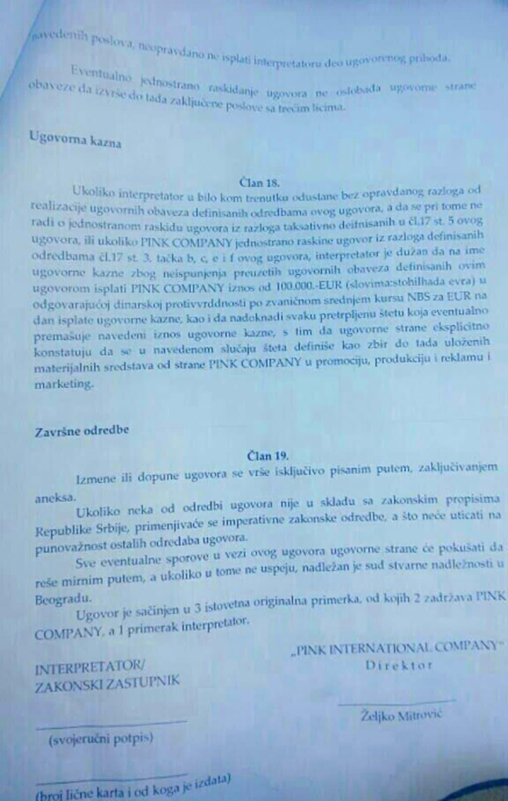 Fotografija ugovora koju je portalu 'Analitika' poslao jedan od roditelja (foto: Portal Analitika)