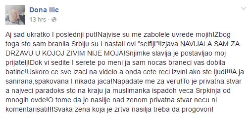 dunja ilic 4