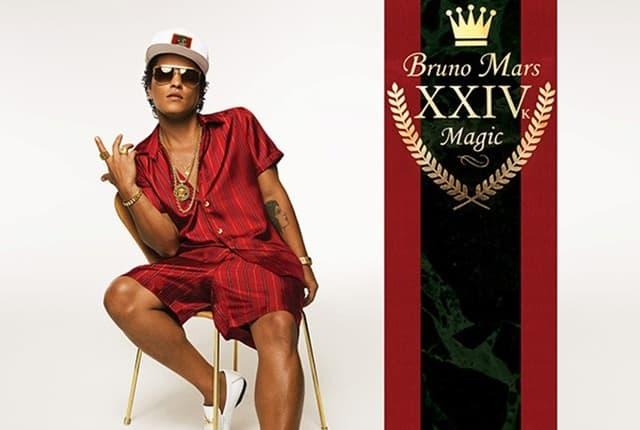 Bruno-Mars-Blagoslov-i-kletva-Uptown-Funka
