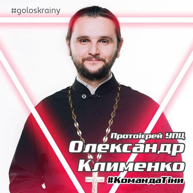 (foto:goloskrainyofficial)
