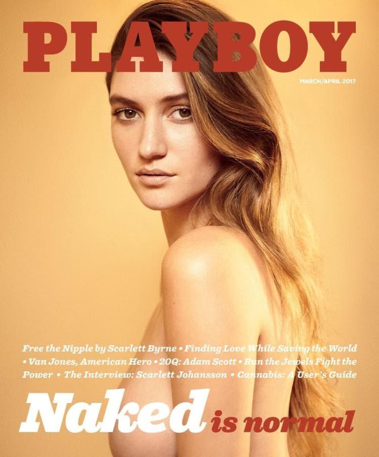 Martovska naslovna strana (foto: Playboy)