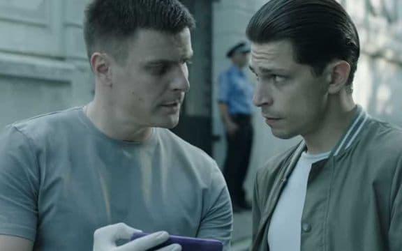 Šta nas čeka u drugoj sezoni serije? (foto: Screenshot)