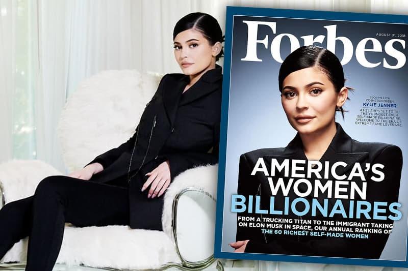 Kylie-Jenner-postaje-najmladja-milijaderka-na-svetu