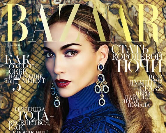 J.Lo na naslovnoj strani ruskog Harper's Bazaara (foto: BH)