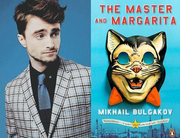 Daniel Radcliffe - The Master and Margarita by Mikhail Bulgakov
