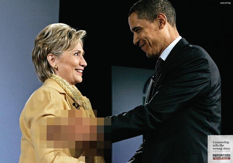Cenzura stvara pogresnu sliku