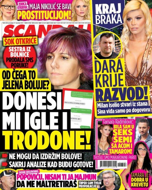 scandal5