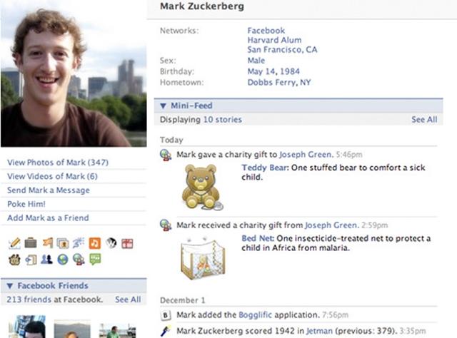 facebook-2007